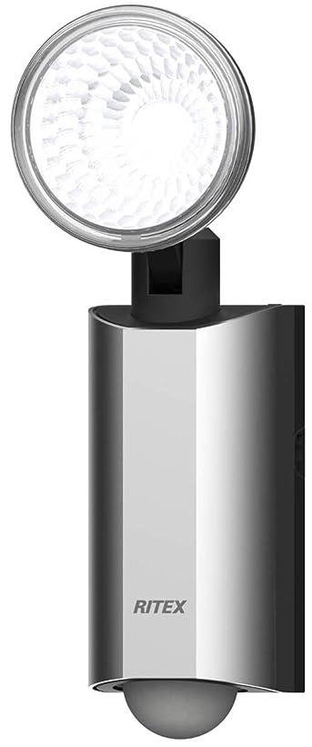 無意味たらい処方ムサシ RITEX 10W LED多機能型センサーライト 「コンセント式」 LED-AC1510