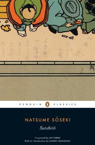 Sanshiro (Penguin Classics)の詳細を見る