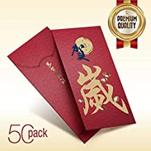 50 Pack - Trendy Chinese New Year Traditional Red Packet/Lai See/Hong Bao/Lucky Money/Red Envelope for Wedding Graduation Lunar New Year Spring Festival Birthday Baby Gift Pocket Money(RP-092)