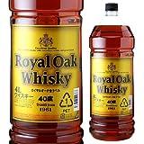 ロイヤルオーク 金ラベル ウイスキー 40度 4L