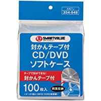 CD/DVDケース両面100枚 A407J