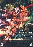 Ergo Proxy: Vol.2 - Re [Edizione: Regno Unito]