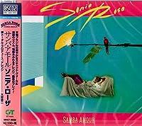 サンバ・アモール / Samba Amour【Blu-spec CD】