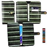 Emartbuy® Green Vintage Stripes PU Leather Wallet Case