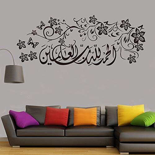 jtxqe Arabischer Islam Muslim Stiefmütterchen Moschee Gott Allah Quran Applique Wandtattoo Spruch PVC Wandaufkleber Verwendet Für Kinder Mädchen Schlafzimmer Dekoration 143X57Cm