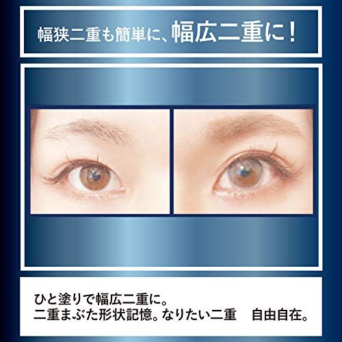 ルドゥーブルオム二重まぶた化粧品2mL