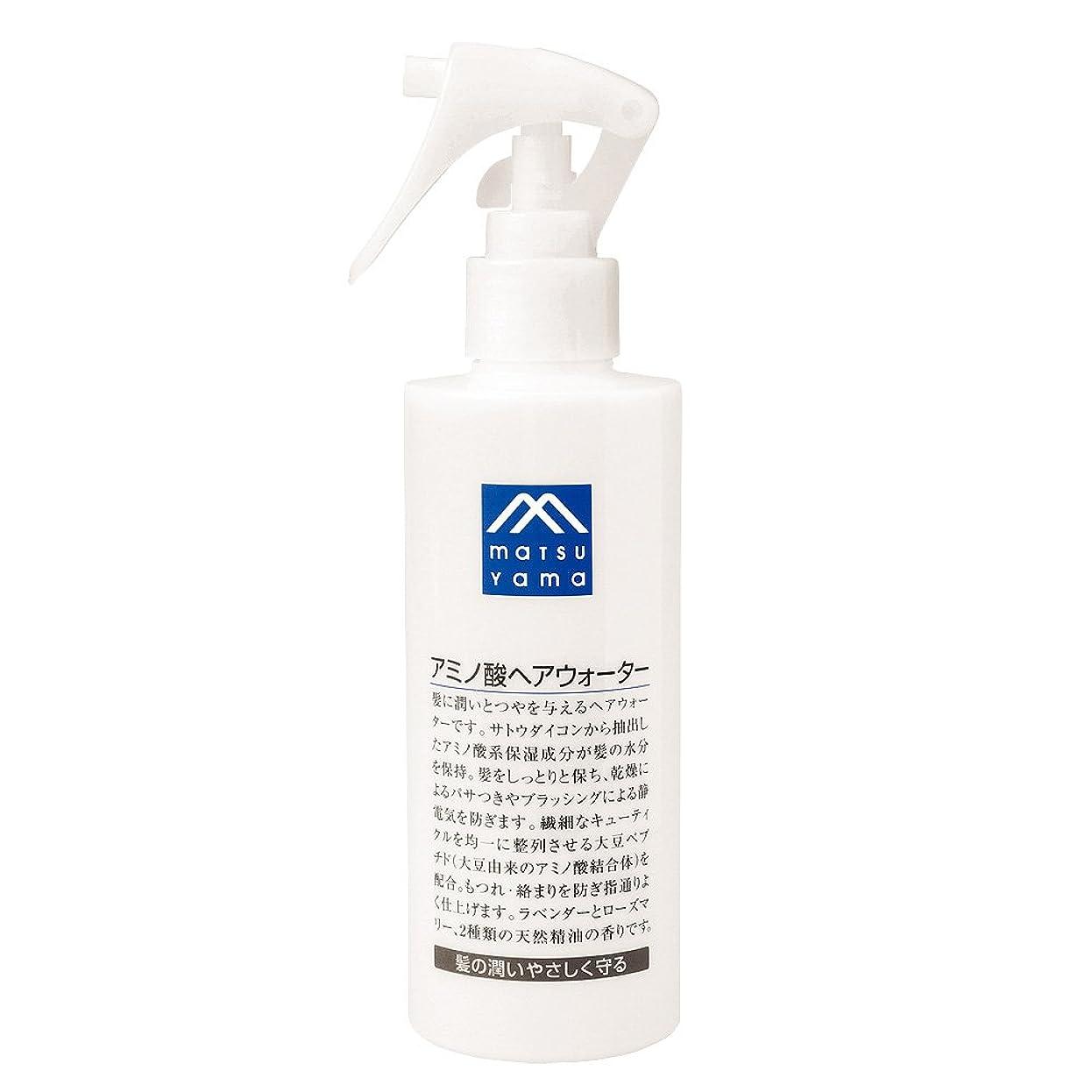 ニンニクトラップサンプルM-mark アミノ酸ヘアウォーター