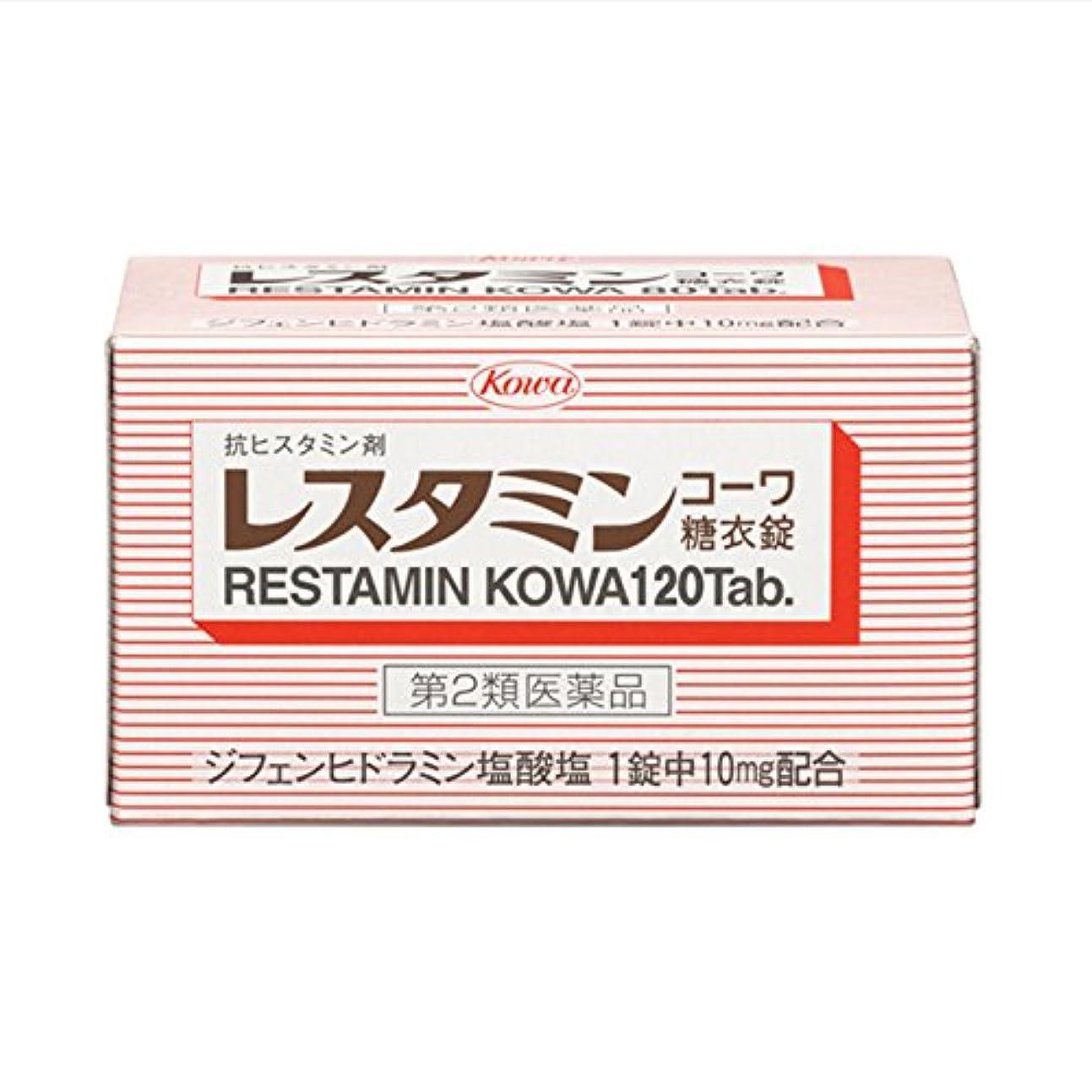 呼ぶフォーマルホース【第2類医薬品】レスタミンコーワ糖衣錠 120錠
