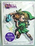 Legend of Zelda:Majora's Mask