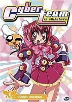 Cyberteam in Akihabara 1: Cyber Genesis [DVD] [Import]
