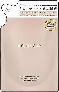 IONICO(イオニコ) イオニコ プレミアムイオン ダメージケアシャンプー(モイスト&リペア) 詰替え 380ml
