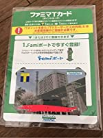台紙付き ファミマ Tカード 防衛省 限定デザイン