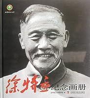 Memory Album of Xv Teli (Chinese Edition)