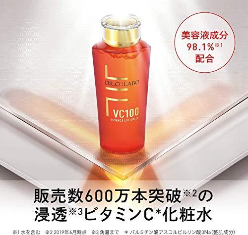 【公式】ドクターシーラボVC100エッセンスローションEX単品150mL[保湿化粧水]高浸透ビタミンC(APPS)浸透発酵コラーゲンナイアシンアミド配合