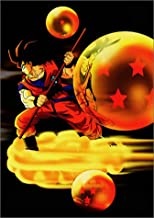 Dragon Ball Z - Movie Boxed Set: (Dead Zone/The Tree of Might/The World's Strongest)