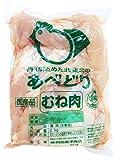 国産鶏肉 鶏むね肉 2kg あべどり 十文字鶏 業務用 冷蔵品 特選若鶏 ブロイラー