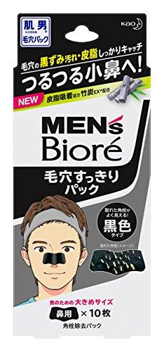 Heren Biore Pore Neus Pack ZWART - 10 verpakkingen