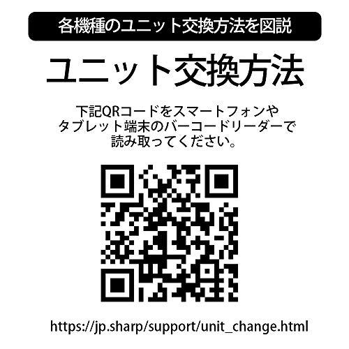 『【純正品】 シャープ プラズマクラスターイオンイオン発生ユニット IZ-C75S』の5枚目の画像