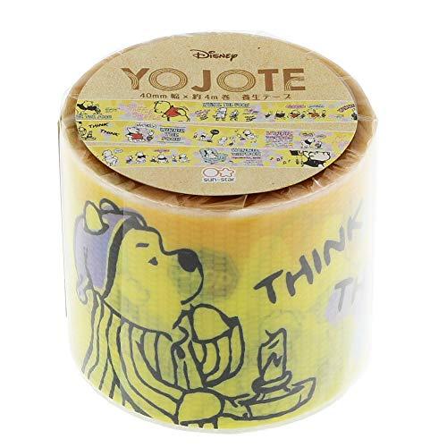 サンスター文具 ディズニー 養生テープ YOJOTE プー S8580383