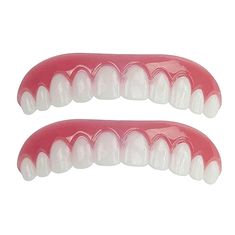 投資する真似る厳しいシリコーンシミュレーション上下歯ブレース、ホワイトニング義歯(1セット),A