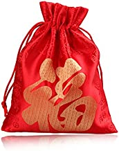 Good Fortune Red Brocade Pouch - 12 PC Set of Chinese Silk Style Good Luck Fortune Gift Bags(HDD)