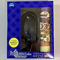 劇場版 Fate Grand Order マウスパッド付き光るマウス デザインB