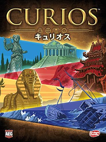 キュリオス 完全日本語版