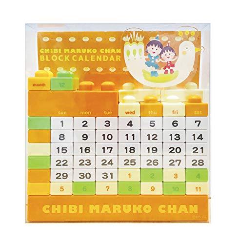 エーワークス ちびまる子ちゃん ブロックカレンダー まる子とお姉ちゃん