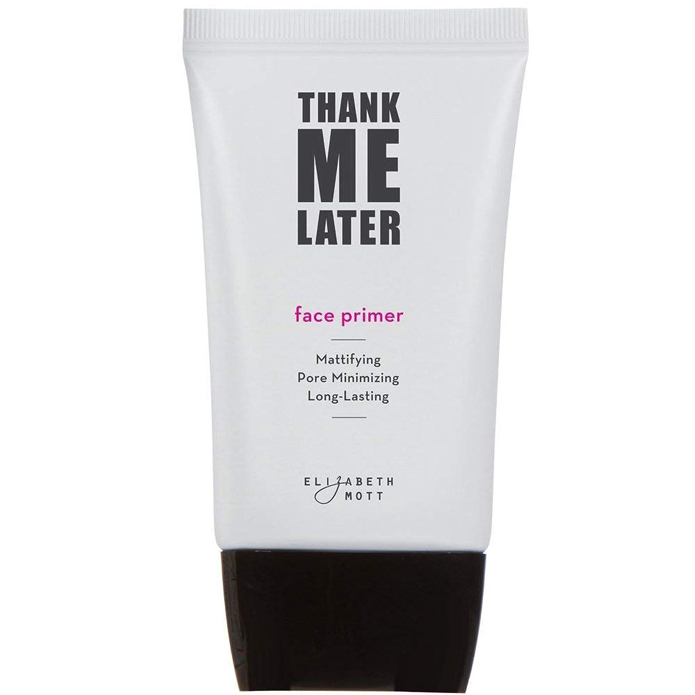 流用する学校の先生生き物Thank Me Later Primer. Paraben-free and Cruelty Free. … Face Primer (30G) フェイスプライマー(下地)
