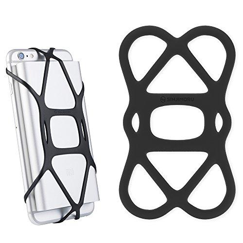 シリコンバッテリーケース Sinjimoru iphone andorid など モバイルバッテリーケーススポーツバンドX Grip ...