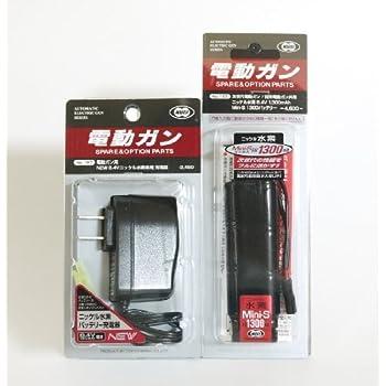 No.153 ニッケル水素 8.4V Mini-S 1300バッテリー + No.197 NEW 8.4V充電器 セット