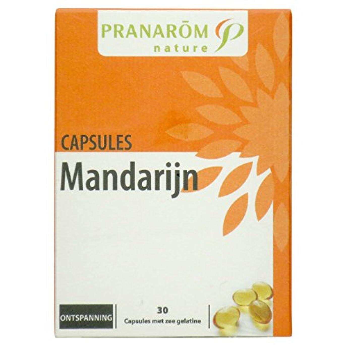 に頼る陸軍甘くするプラナロム マンダリンカプセル 30粒 (PRANAROM サプリメント)