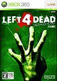 レフト 4 デッド【CEROレーティング「Z」】 - Xbox360
