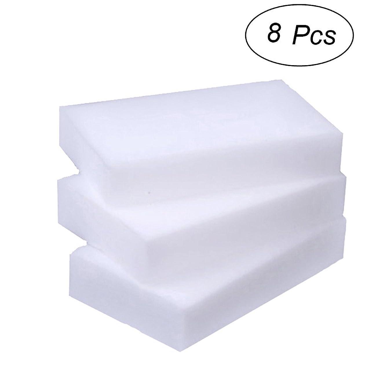 はさみ幻滅ボタンBESTONZONキッチンマジック消しゴムスポンジ耐久性のあるホワイトクリーニング洗浄スポンジ8ピース