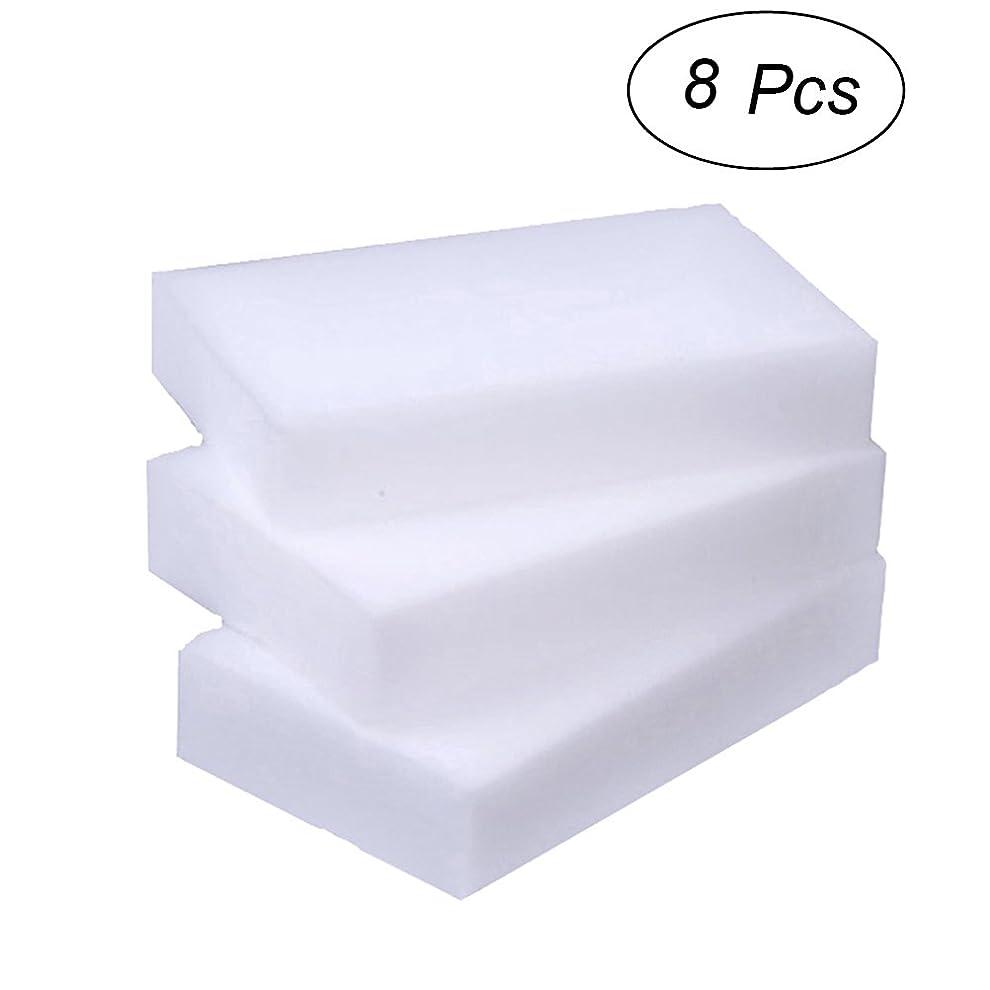 チャットアパル仕様BESTONZONキッチンマジック消しゴムスポンジ耐久性のあるホワイトクリーニング洗浄スポンジ8ピース