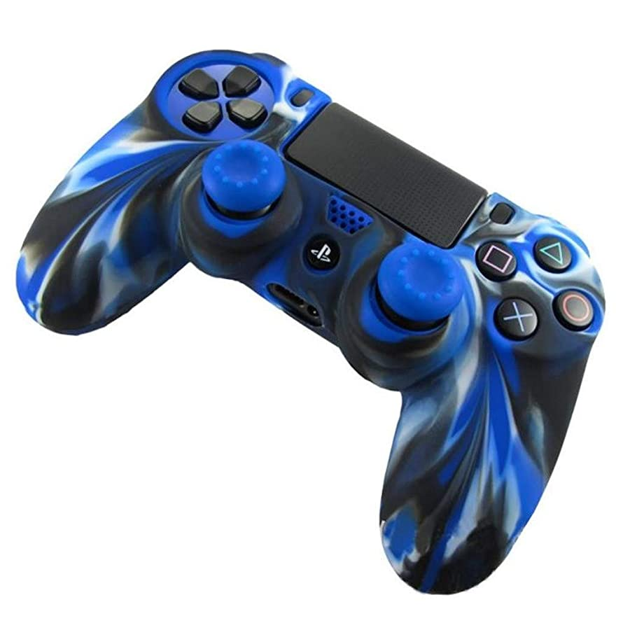 Ljnuanrg for Playstation PS4 Controller Handle Soft Camouflage Silicone Case Cover Protective Silicone Case + 2 Rocker Caps