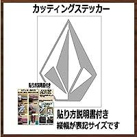 【③】ボルコム VOLCOM カッティング ステッカー (銀, 15)