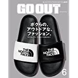 GO OUT (ゴーアウト) 2018年 6月号 [雑誌]