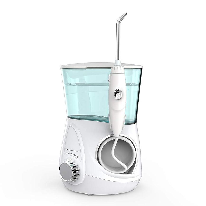 いっぱい増幅器愛水フロッサー口腔洗浄器、電気家庭用洗濯機ウォーターフロスケア充電式ウォーターピックジェット歯クリーニングで5ピースジェットti