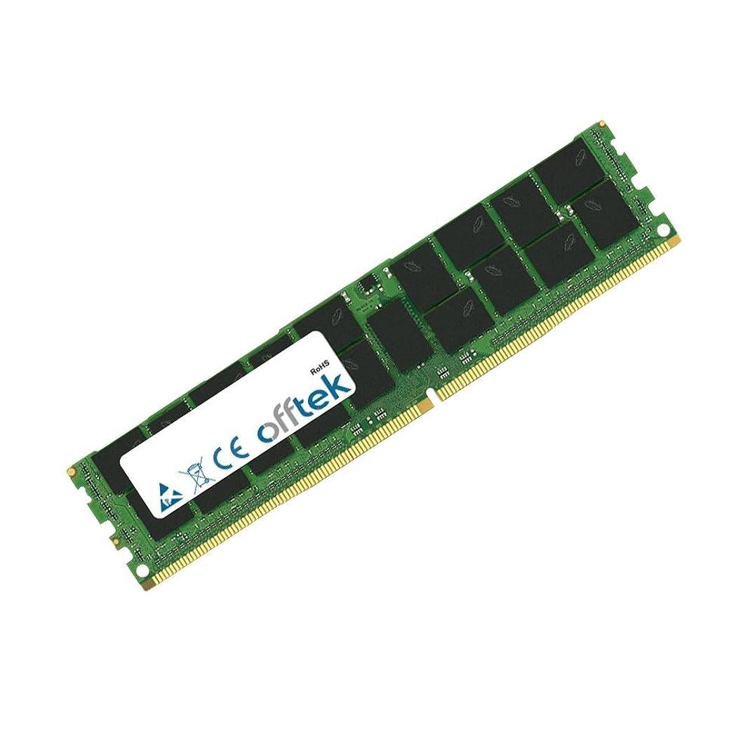 発症トランクライブラリ湖メモリ RAM アップグレード Dell Precision Workstation 5810 16GB Module - ECC Reg - DDR4-21300 (PC4-2666) 1758486-DE-16384