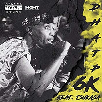D.H.A.T.P (feat. Tsukasa Grind)