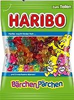 HARIBO ハリボーグミ【1袋】 (スイート&サワーベア175g)