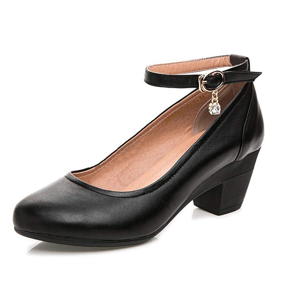 安西コントラスト百年太ヒール パンプス ローヒール ストラップ ラウンドトゥ 大きいサイズ 走れる 歩きやすい 履きやすい 痛くない 疲れない ブラック アプリコット 就活 冠婚葬祭 仕事