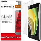 エレコム iPhone SE 第2世代 2020 / 8 / 7 / 6s / 6 対応 フィルム 強化ガラス 強靭なゴリラガラスを採用 高硬度9H PM-A19AFLGGGO