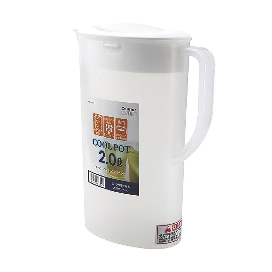 ビジョンフェローシップウォルターカニンガムパール金属(PEARL METAL) 日本製 お茶 麦茶 ポット 2.0L クールポット クーリア H-5304