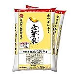 金芽米(無洗米) 長野県産あきたこまち 10kg【5kg×2袋】