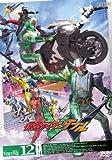 仮面ライダーW(ダブル) VOL.12<完>【DVD】