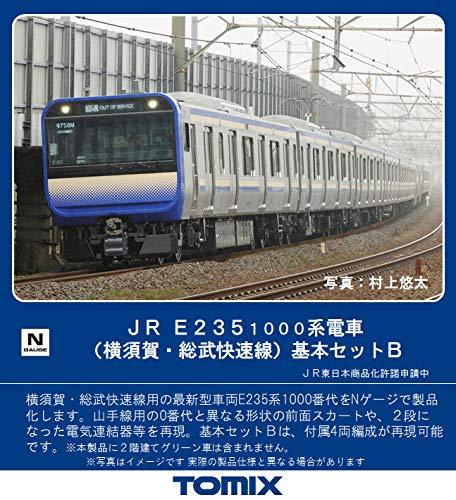TOMIX Nゲージ E235-1000系 横須賀・総武快速線 基本セットB 4両 98403 鉄道模型 電車