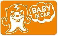 imoninn BABY in car ステッカー 【マグネットタイプ】 No.64 ピースさん (オレンジ色)