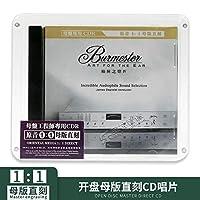 柏林之声IV 母盘专用CD原音1:1母版直刻cd试机HiFi鉴赏光盘